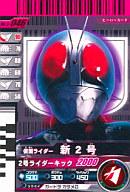 5-046 [N] : 仮面ライダー新2号