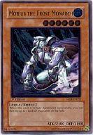 SOD-EN022 [レ] : MOBIUS THE FROST MONARCH/氷帝メビウス(英語版)