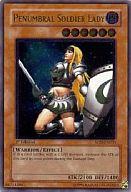 SOD-EN033 [レ] : PENUMBRAL SOLDIER LADY/月の女戦士(英語版)