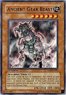 TLM-EN007 [R] : ANCIENT GEAR BEAST/古代の機械獣(英語版)