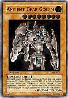 TLM-EN006 [レ] : ANCIENT GEAR GOLEM/古代の機械巨人(英語版)