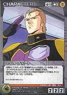 CH-008 [R] : マイヨ・プラート