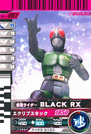 J-061 [N] : 仮面ライダーBLACKRX