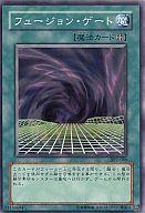 SY2-049 [N] : フュージョン・ゲート