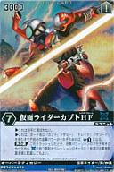 XG5-051 [SR] : 仮面ライダーカブトHF