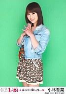 小林香菜(C)ワンピース(黒花柄)/PSP「AKB1/48アイドルと恋したら…」付録