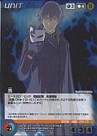 U-014 [Mパ] : 黒