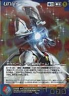 U-002 [M] : タウバーン(タウ・銀河ビーム)
