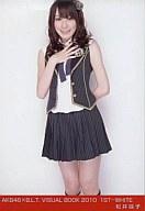 松井咲子/AKB48×B.L.T.VISUALBOOK2010/1ST-WHITE