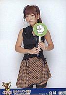 高城亜樹 (ぐー)/19thシングル選抜じゃんけん大会/「AKB48 DVD MAGAZINE vol.05」特典