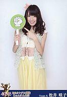 松井咲子 (ぐー)/19thシングル選抜じゃんけん大会/「AKB48 DVD MAGAZINE vol.05」特典