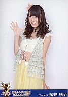 松井咲子 /19thシングル選抜じゃんけん大会/「AKB48 DVD MAGAZINE vol.05」特典