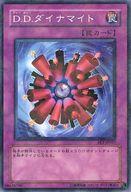 FET-JP057 [Nパラ] : D.D.ダイナマイト(ノーマルパラレル)