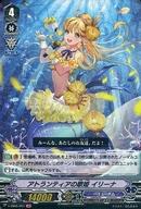 V-EB05/007 [LIR] : アトランティアの歌姫 イリーナ