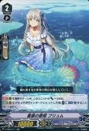 V-EB05/011 [RR] : 蒼銀の歌姫 ブリュム