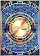 WXK06 CO-01P [CO] : コインカード