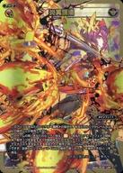 WXK07-001P [LRP] : 炎真爛漫