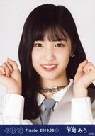 下尾みう/顔アップ/AKB48 劇場トレーディング生写真セット2019.August1 「2019.08」