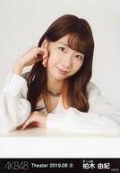 柏木由紀/バストアップ/AKB48 劇場トレーディング生写真セット2019.August2 「2019.08」 チームBセット