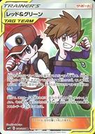 108/095 [SR] : (キラ)レッド&グリーン