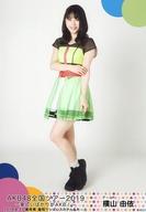 横山由依/全身/「AKB48 全国ツアー2019~楽しいばかりがAKB!~」ランダム生写真 福岡ver. 「2019.8.31」 福岡県 福岡サンパレス ホテル&ホール
