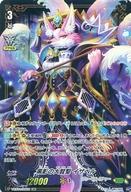 V-EB10/SSR01 [SSR] : 黒影の大賢聖 イザベル