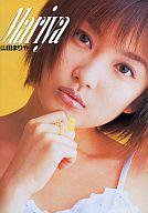 山田まりや PHOTO BOOK(1) Mariya