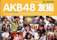 AKB48 友撮 THE YELLOW ALBUM