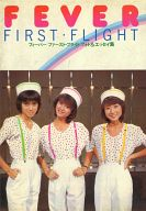 FEVER FIRST・FLIGHT フィーバー ファースト・フライト フォト&エッセイ集