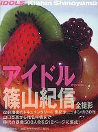 ランクB)アイドル 1970-2000
