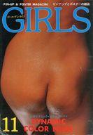 ゴールデンライフ11月号 GIRLS