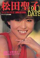 松田聖子結婚記念写真集 SEIKO 1911 DAYS