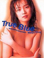 大野幹代写真集 True Blue