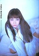 松井友香写真集 YUKA MATSUI
