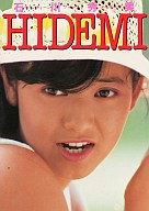 HIDEMI 19歳・ファースト・メモリーズ