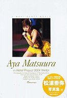 Aya Matsuura in Hello!Project 2004 Winter