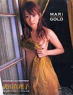 武田真理子写真集 MARIGOLD