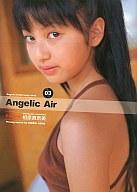 Angelic Air 03 相原真奈美 Cefiro そよ風
