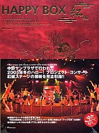 付録付)HAPPY BOX 紅組 Hello Project 2005 Winter A HAPPY NEW POWER