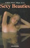 Sexy Beauties 裸になったスクリーン・ビューティーズ