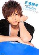 付録付)三浦翔平 Meets JUNON -6years Memorial Book-