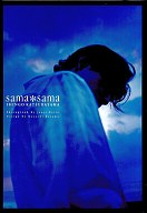 SHINGO KATSURAYAMA 10th Anniversary Box 葛山信吾10周年記念写真集 sama・sama