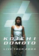 KOICHI DOMOTO LIVE TOUR 2004  特典フォトブック
