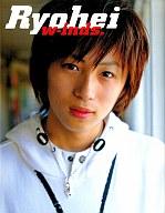 千葉涼平写真集 w-inds. Ryohei