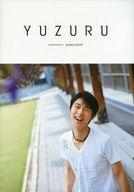 ランクB)羽生結弦1st.写真集 YUZURU