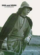 豊川悦司主演映画「八つ墓村」写真集 SOUL and WINDS From YATSUHAKAMURA