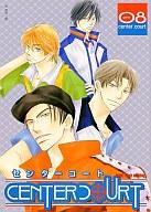 <<テニスの王子様>> センターコート 08 / 宮下キツネ/橘雅/他
