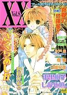XX ダブルエックス Vol.8 / さくらあしか/しおせ順。/東里桐子/内田かおる/水戸泉他
