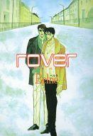 Rover / BELNE