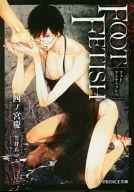 FOOT FETISH / 四ノ宮慶